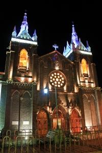 catedral de baños