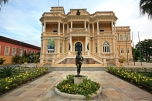 Palacio Río Negro
